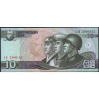 10 вон 2002г. UNC