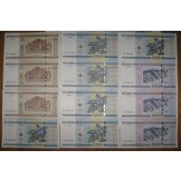Коллекция банкнот Республики Беларусь с 1992 года по 2016 год в состоянии UNC. В лоте 159 банкнот. Серии без повторов.