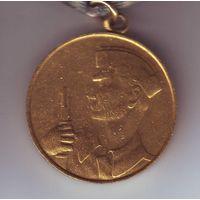 """Медаль """"За храбрость"""", Югославия"""