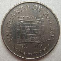 Панама 1/4 бальбоа 2008 г. 50 лет Детской больнице (d)
