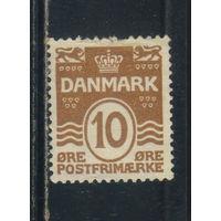 Дания 1930 Номинал с треугольниками Стандарт #184*