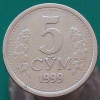 5 сум 1999 УЗБЕКИСТАН