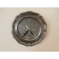 Часы настенные кварцевые оловянные клеймо Германия диаметр 23.5 см.