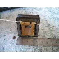 Трансформатор 220/9 В, 4,3х4,3х2,3 см.