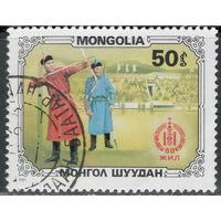 Марка Монголия Стрелки