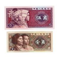 Китай.  1 и 5  джао  с народами Китая  1988 год. UNC (цена за 2 банкноты)