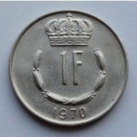 Люксембург 1 франк. 1970