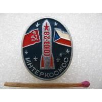 Значок. Интеркосмос. Союз-28. СССР-ЧССР