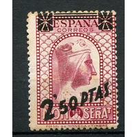 Испания - 1938 - Чёрная Дева Монсерратская. Надпечатка нового номинала - [Mi. 736] - полная серия - 1 марка. MH.  (Лот 81o)