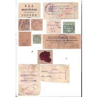 Документ с оттисками штампов Бобруйска