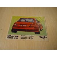 РАСПРОДАЖА ВСЕГО!!! Вкладыш Turbo из серии номеров 51 - 120. Номер 81