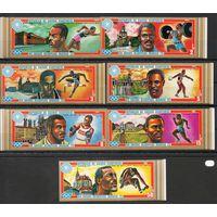 Спорт Экваториальная Гвинея 1972 год чистая серия из 7 марок (М)