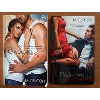 """Серия книг """"Плохие парни"""""""