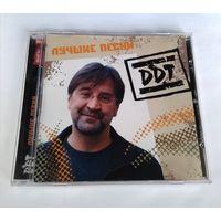 DDT - Лучшие песни. CD