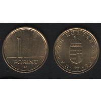 Венгрия km692 1 форинт 1999 год (h02)