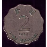 2 Доллара 1994 год Гонконг