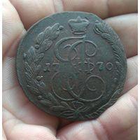5 копеек 1770 г приличная