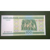100 рублей 2000 года. Серия бК