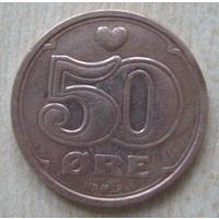 Дания 50 эре 1989 год