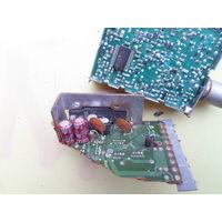Микросхема УНЧ HA13001  (из всё по 1,23)*54*