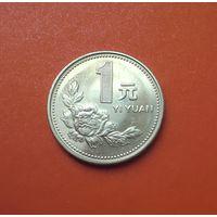 Китай 1 юань 1994 XF