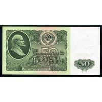 СССР. 50 рублей образца 1961 года. Серия ЗК. UNC