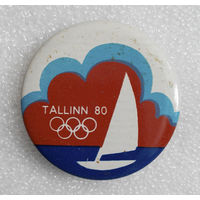 Таллин 80. 22-я Олимпиада 1980 г. #0251
