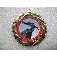 Памятная медаль Сморгонь