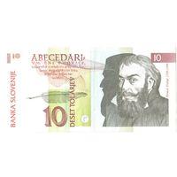 YS: Словения, 10 толаров 1992, P# 11а, VF