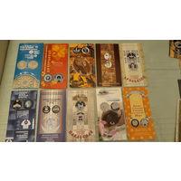 Буклеты для монет НБ РБ