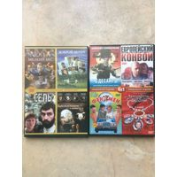 DVD РУССКОЕ КИНО 10 ДИСКОВ (ЦЕНА ЗА ВСЕ)