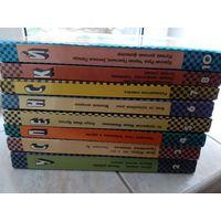 Эдуард Успенский - Общее собрание (собрание в 10 томах.отсутствует 1 и 9)