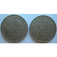 Казахстан 2 тенге 2005 г. Цена за 1 шт.