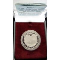 Полоцк, 20 рублей 1998, Серебро. Тираж 2000 шт., оригинальный футляр. Коллекционное состояние!