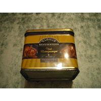 Коробка жестяная из под чая, 10х8х7 см.