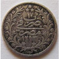 Египет 1 кирш 1876 серебро