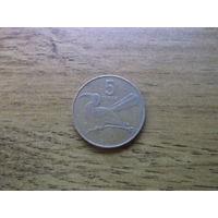 Ботсвана 5 тхебе 1991