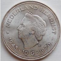 25. Нидерланды 10 гульденов 1970 год, серебро 25 грамм