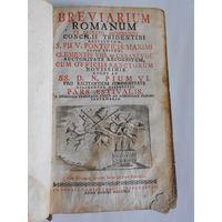 Breviarium Romanum 1791 год.Pars Vernalis.Pars Aestivalis.Позолота кожаной обложки и кромки страниц.