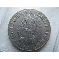 Мексика 50 сентаво 1975 г.