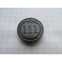 Пуговица Франция 111.