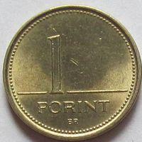 1 форинт 1993 Венгрия