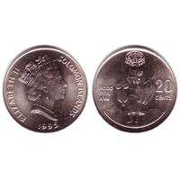 Соломоновы острова 20 центов 1995 ФАО UNC