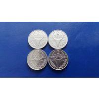 2 франка 1975-1988 года Мадагаскар (Состояние на фото,цена за одну)
