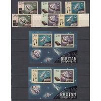 Космос. Спутники связи. Бутан. 1964. 3 марка с/з, 3 марки б/з и 2 блока (полный комплект). Michel N 69-71, бл4 (19,0 е).