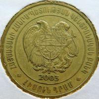 Армения 50 драм 2003 год.