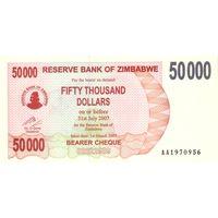 Зимбабве 50000 долларов 2007 UNC