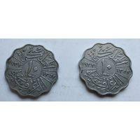 Ирак 10 филсов, 1933 5-12-32*33