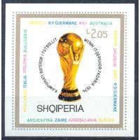Албания 1974 Футбол. ЧМ, блок