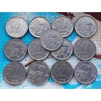 Бразилия 50 сентаво (центов).